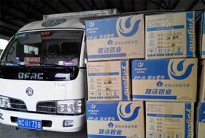 产品包装运输