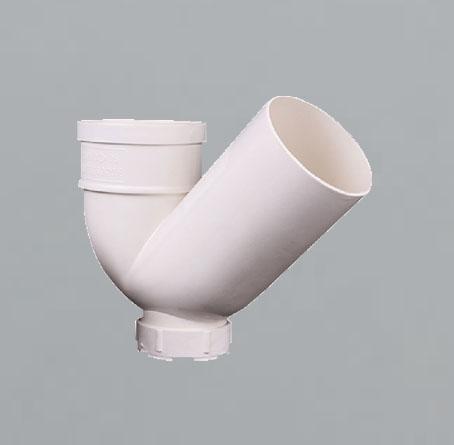 PVC  P型存水弯